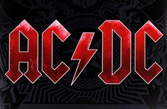 Радио с песнями группы AC/DC